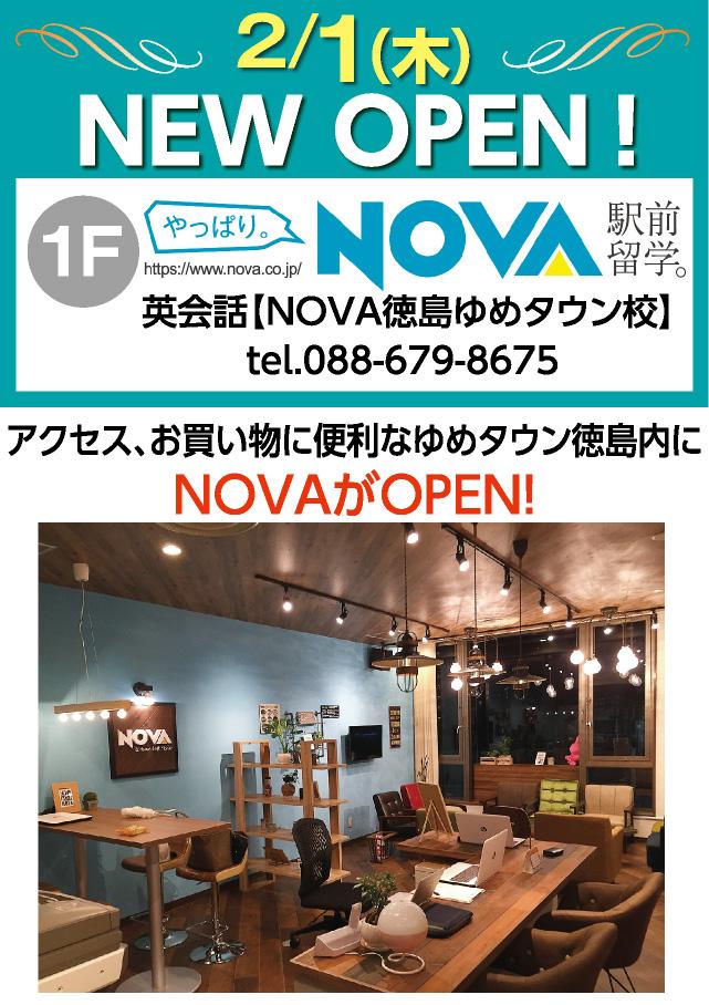 NEW OPEN! NOVA